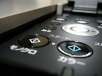 Prêt à photocopier